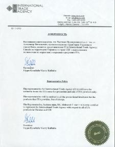 2002_representative police_ita_canada