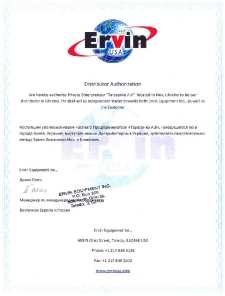 2011_distributor_authoriation_ervin_usa