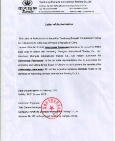 2011_zonda_authorization sertificate