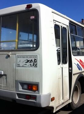 PAZ Regional Bus